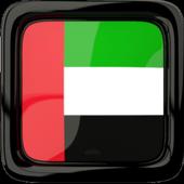 Radio Online United Arab Emirates icon