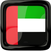 Radio Online United Arab Emirates icon