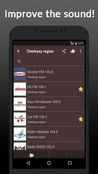 Radio Online Ukraine screenshot 1