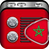 Radio Morocco live  | Record, Alarm& Timer icon