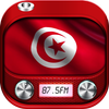 Radio Tunisie-icoon