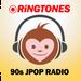 90s jpop radio japanese pop music jpop music🇯🇵