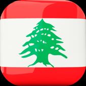 Lebanon Radio icon