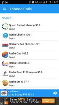 Lebanon Radio screenshot 4