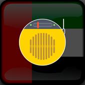 Fresh Radio Dance FM App AE listen online for FREE icon