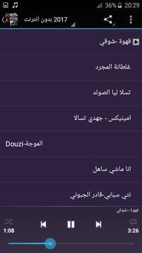 اغاني الراي 2017 'بدون انترنت' apk screenshot