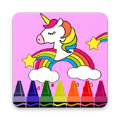 Coloring Pages for Pony unicorn icon