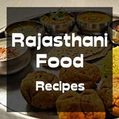 Rajasthani food recipes videos apk download free entertainment app rajasthani food recipes videos apk forumfinder Gallery