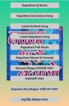 Rajasthani Rang poster