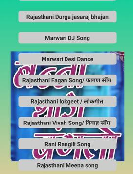Rajasthani Rang apk screenshot