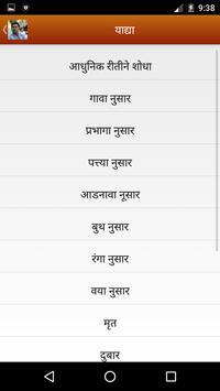Ravi Baburam Gupta screenshot 1