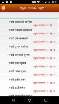 AKSHAY JAYBHAYE screenshot 2