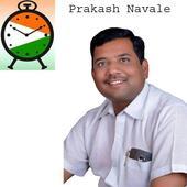 Prakash Dattatray Navale icon
