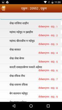 VISHNU JADHAV screenshot 2