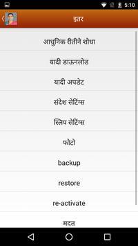 Darshana Shinde screenshot 3