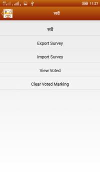 Shivsena BJP screenshot 4