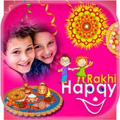 Rakhi Photo Frame : Raksha Bandhan Frames icon