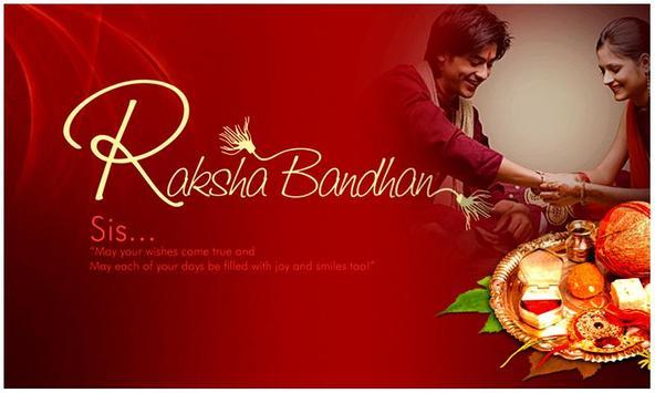 Rakhi Photo Frame : Raksha Bandhan Frames screenshot 1