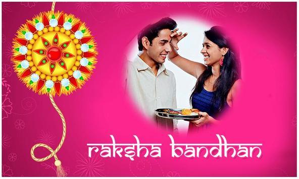 Rakhi Photo Frame : Raksha Bandhan Frames screenshot 3