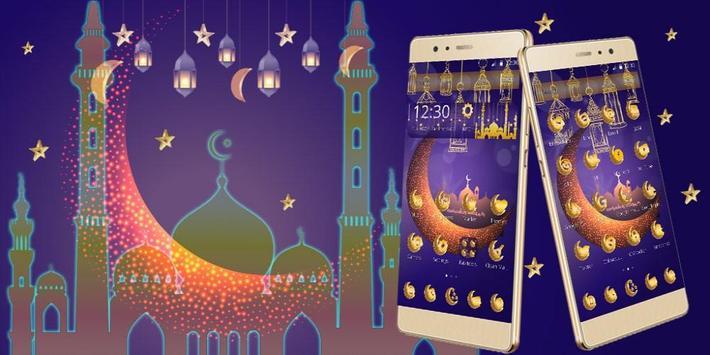Ramadan تصوير الشاشة 3