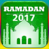 Duas Collection: Ramazan 2017 icon