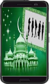 Duas Collection: Ramazan 2017 apk screenshot