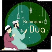 Dua for Ramadan and Fasting icon