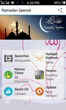 Ramadan Special poster