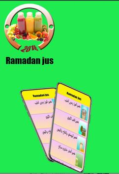 عصائر رمضانية منعشة 2018 screenshot 1