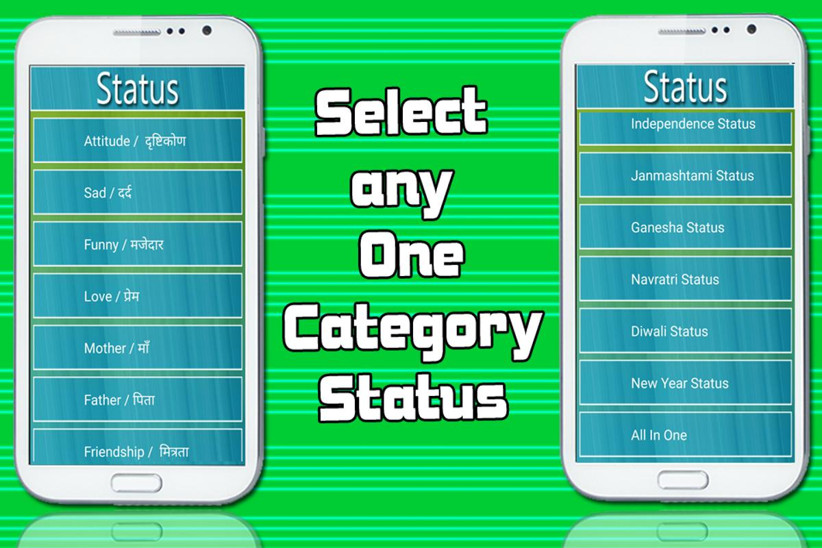 Hindi Picture Status Maker With Quotes For Android Apk Download