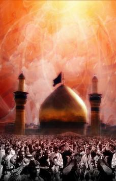 Wallpapers of Husseiniya (Al Hussein Ibn Ali) screenshot 1