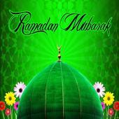Ramadan Gif 2017 icon