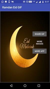 Ramadan Gif 2017 poster