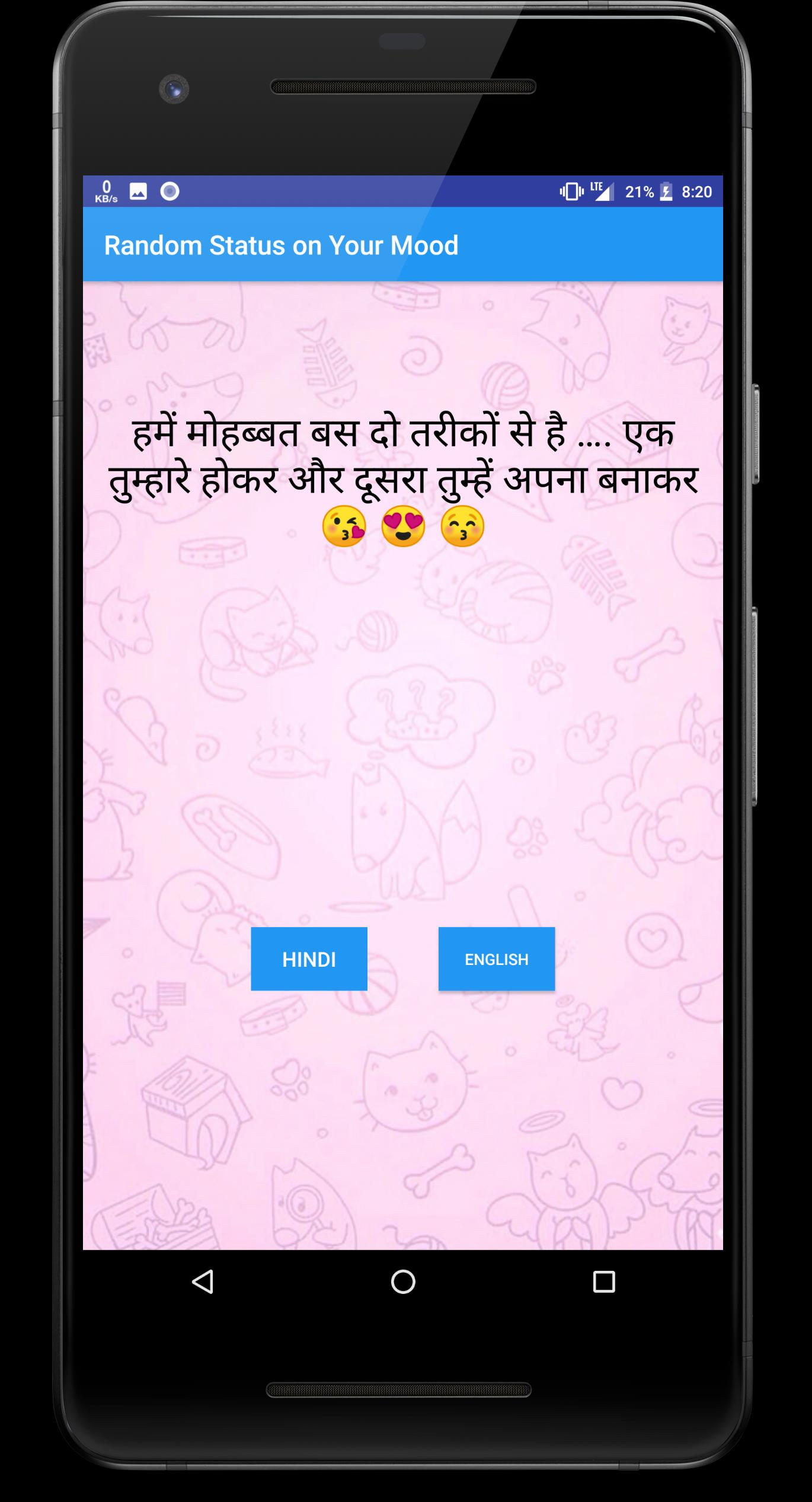 Random Status for WhatsApp for Android - APK Download