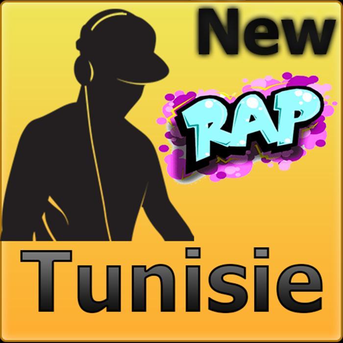 TÉLÉCHARGER BALTI YATIM 2012 MP3