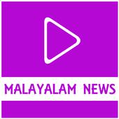 Live Malayalam Tv News icon