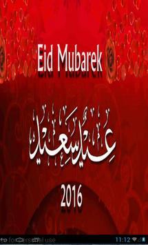 رسائل تهنئة عيد الأضحى poster