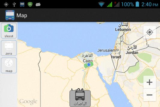 Bus Tracking for Android - APK Download