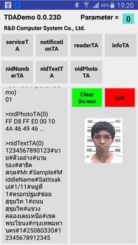 TDAService screenshot 1