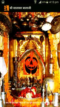 Shri Salasar BalaJi screenshot 2
