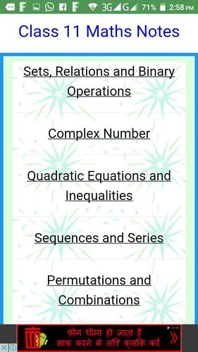 Class 11 Maths Notes for Android - APK Download
