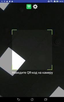 TeamVortex apk screenshot