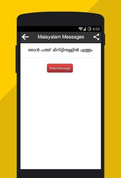 Malayalam Status Messages apk screenshot