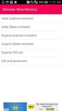 Gujarat G.K screenshot 2