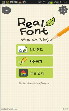 RealFont poster
