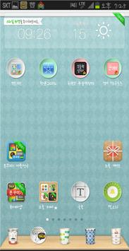 RealFont apk screenshot