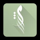 مشورة وميض - المستشار icon