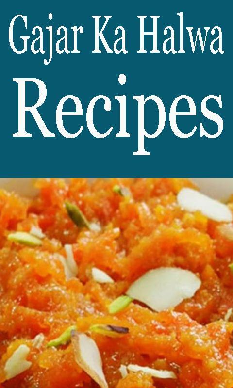 Gajar ka halwa food recipes app videos descarga apk gratis gajar ka halwa food recipes app videos poster forumfinder Gallery