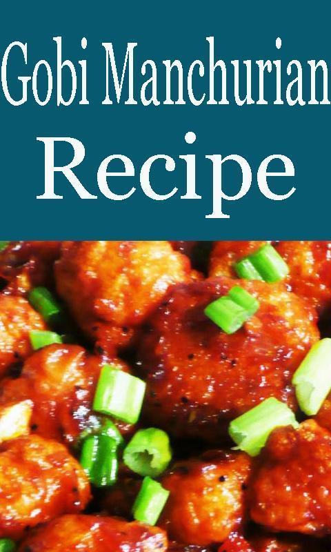 gobi manchurian recipe in marathi pdf
