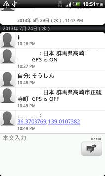 Remote Lock screenshot 2
